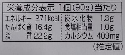Hokkaido camembert - 栄養成分表 - en