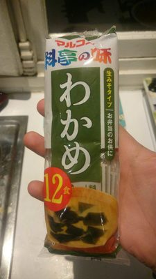 Miso Soup X12 Wakame - Produit - fr
