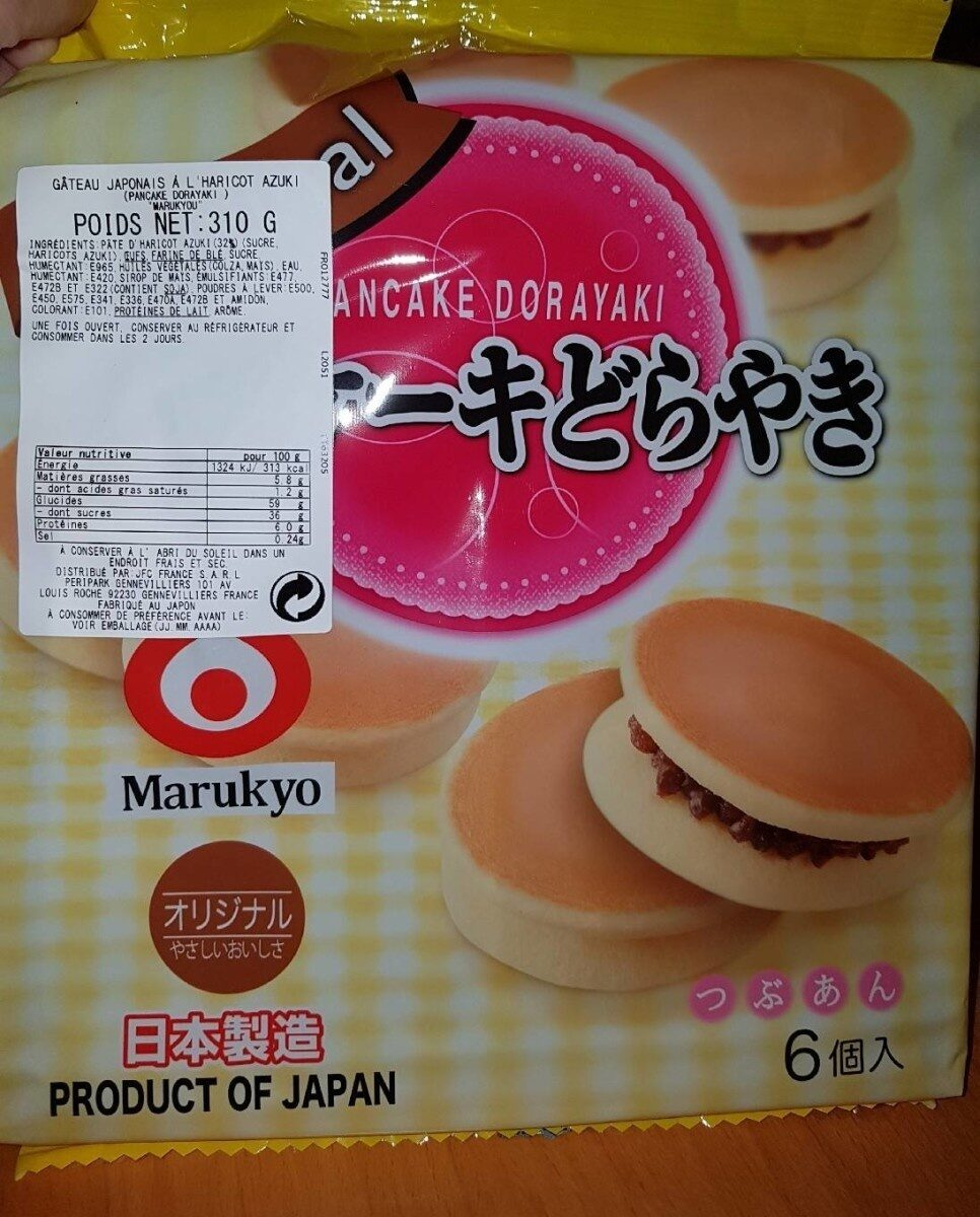 Dorayakis Pancakes - Produit - fr