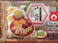 Assortiment De Gateaux Japonais X18 - Product