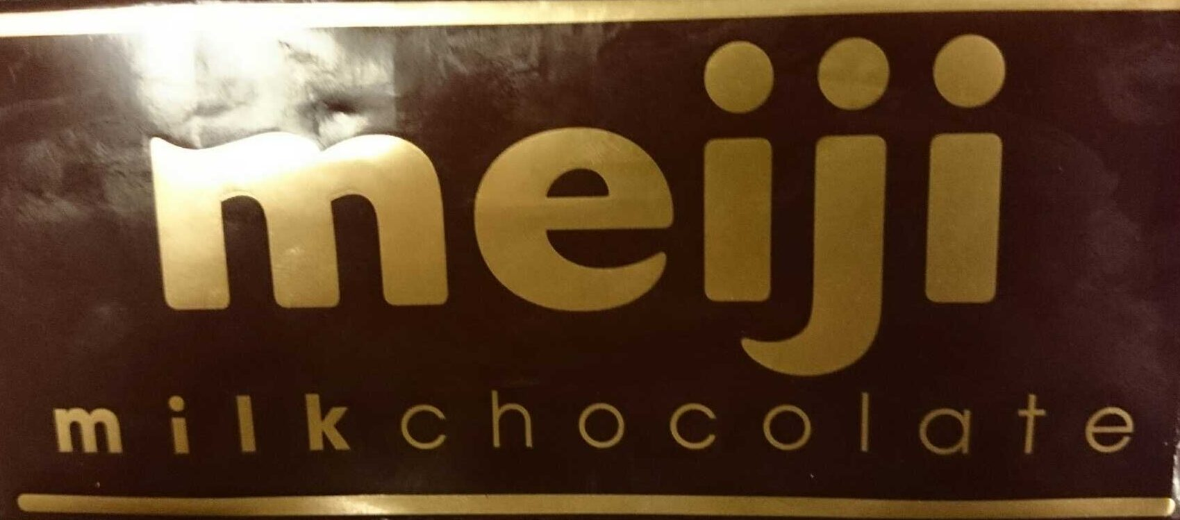 Meiji Milk Chocolate - 产品 - en