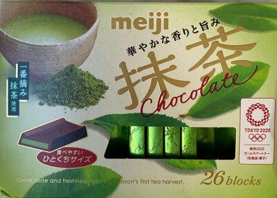 Meiji matcha chocolate - 产品 - fr