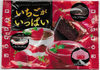 Strawberry Assortment - Product