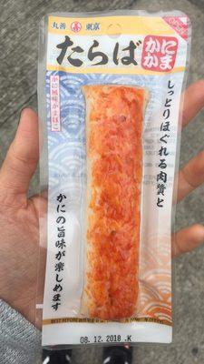 Fish roll (Crab flavor) - Produit