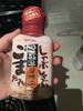 참깨소스 - Product