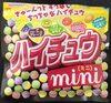 Mini bonbons - Product