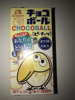 ChocoBall chocolat blanc - Produit - fr