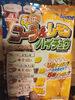 コーラandレモンハイチュウ - Produit