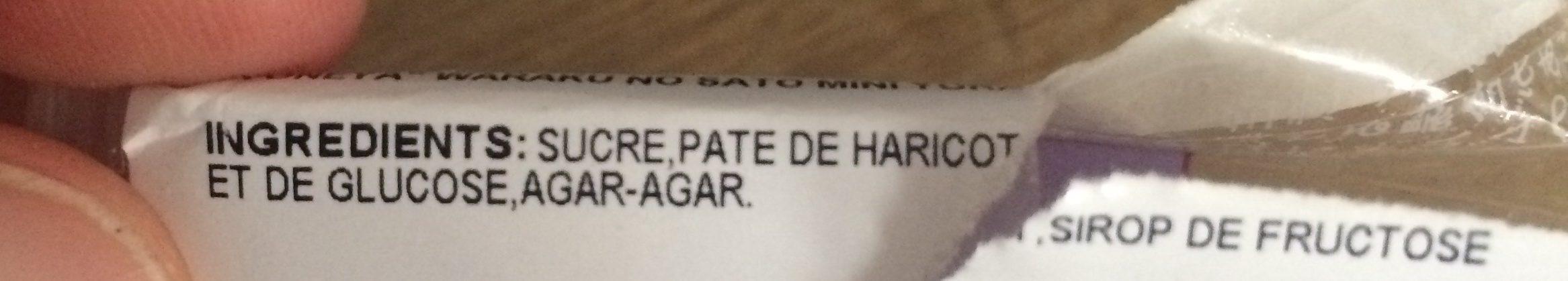 Pate haricot rouge - Ingrédients - fr