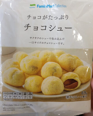 Chocolate Filled Cream Puffs - Product - en