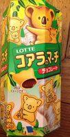 Koala Chocolat - 製品