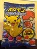 ポケモン モンスターボールキャンディ - Product