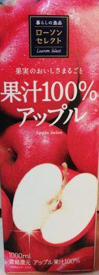 果汁100%アップル - 製品