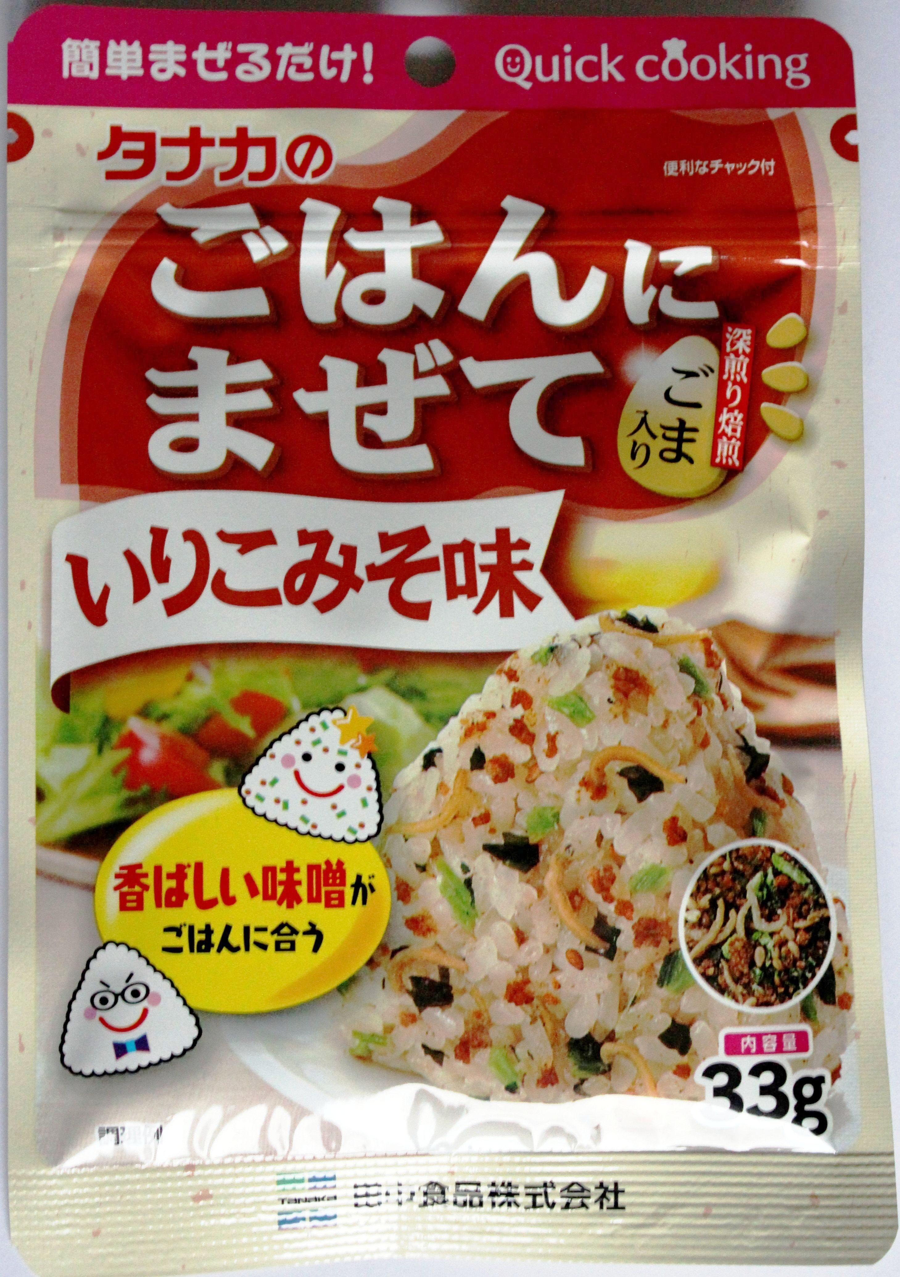 Furikake Misogeschmack - Product - de