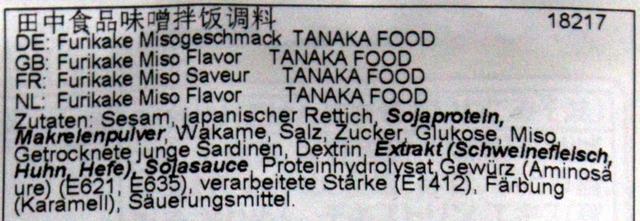 Furikake Misogeschmack - Ingredients - de