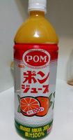 pom juice - Product