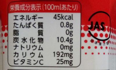 pom juice - Voedingswaarden