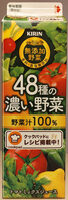 48種の濃い野菜 - Product - en
