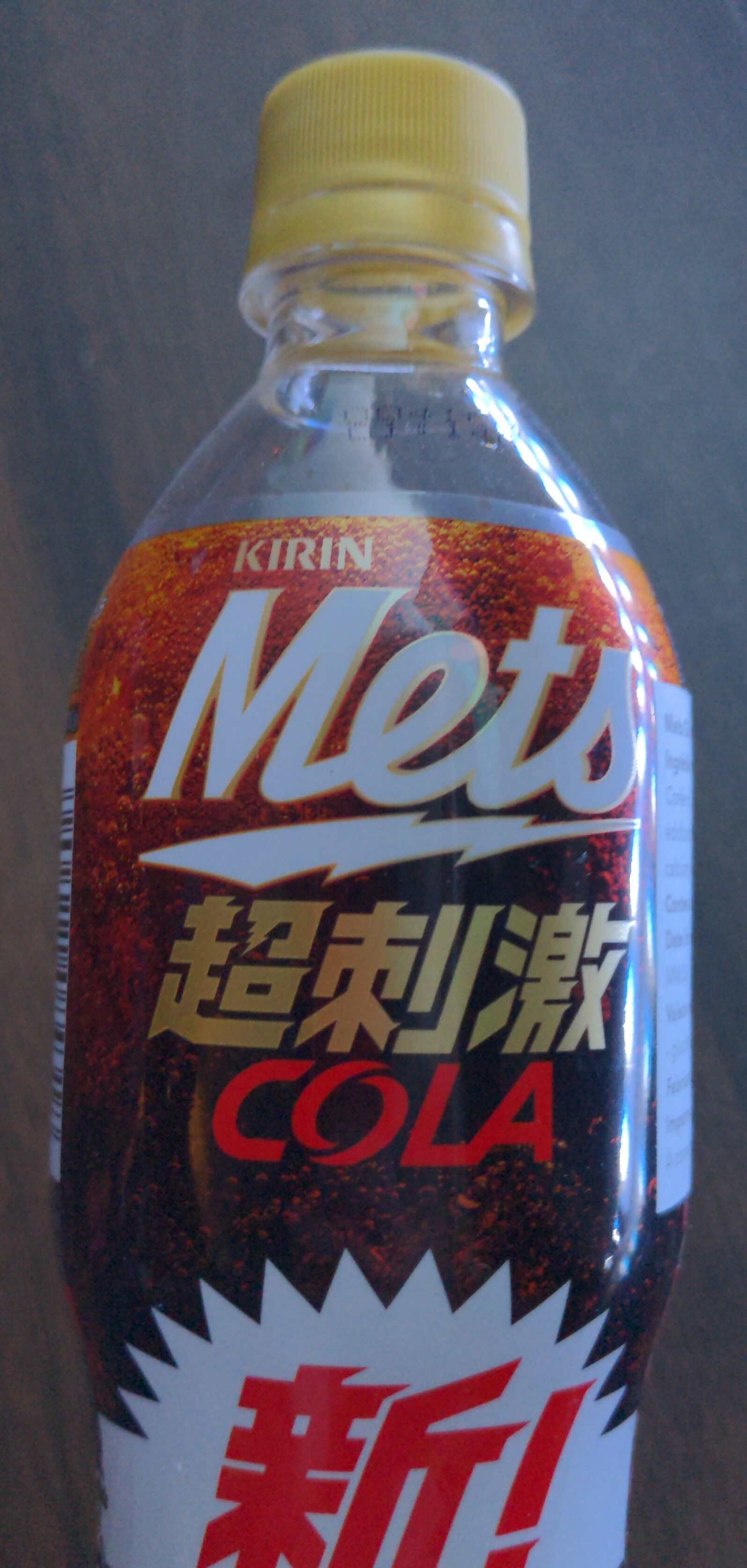 Mets Cola - Product - fr