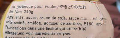 Sauce Pour Yakitori - Ingrédients - fr