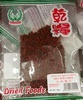 Dried Red Anatto Seed - Produit