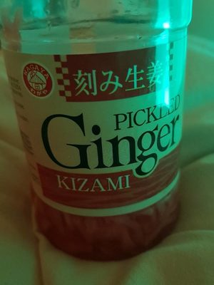 Ginger Pickled kizami - Product