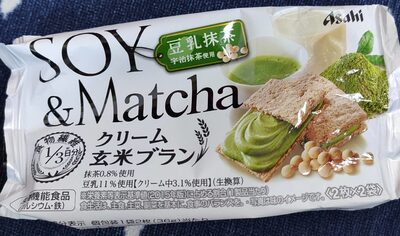 Soy & Matcha biscuits - Product - fr