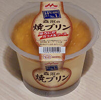 Pudding - 製品 - en