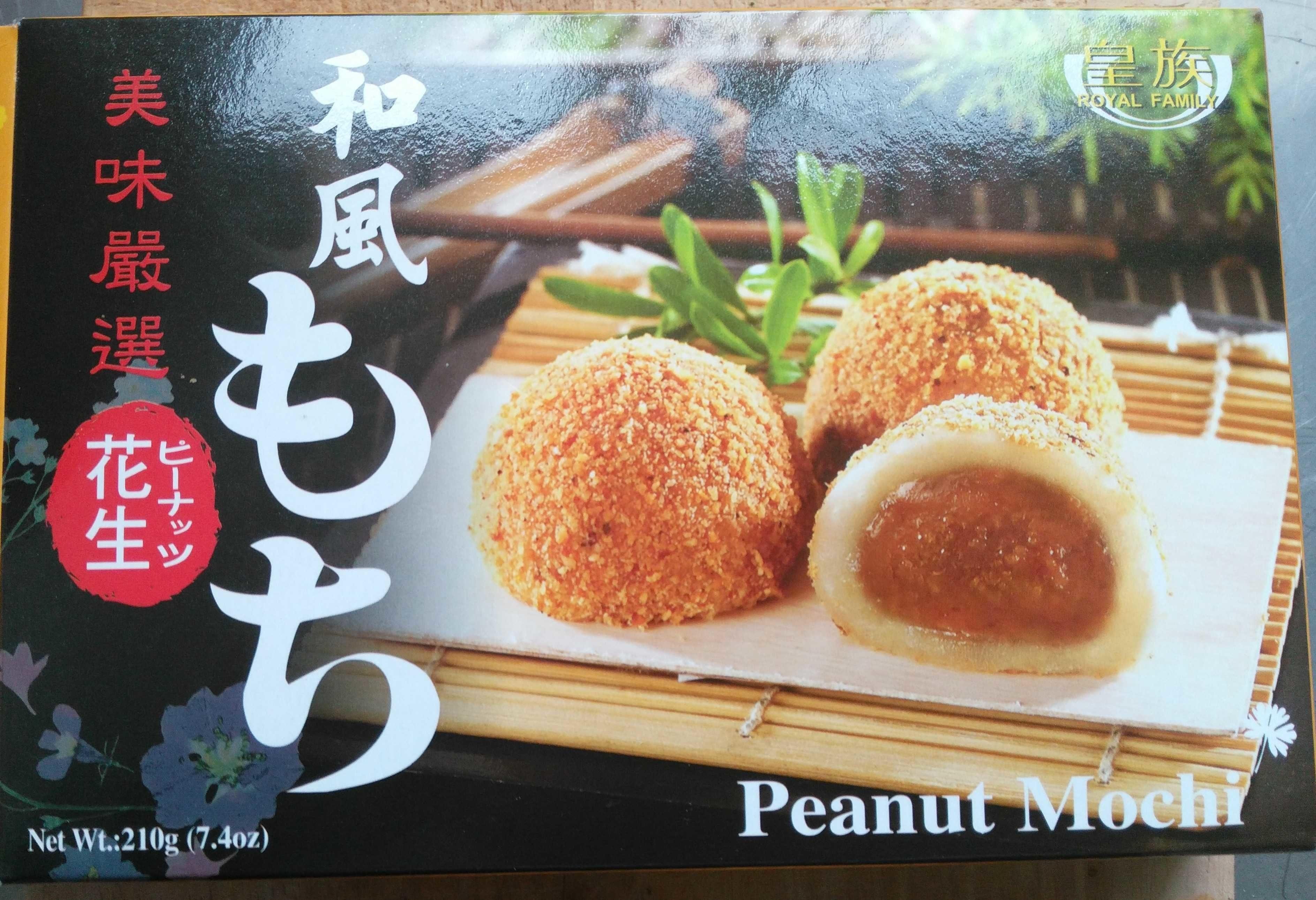 Peanut Mochi - Produit