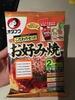 오코노미야끼 - Product