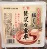 きようずえん 京都 鍋とうふう - Produit
