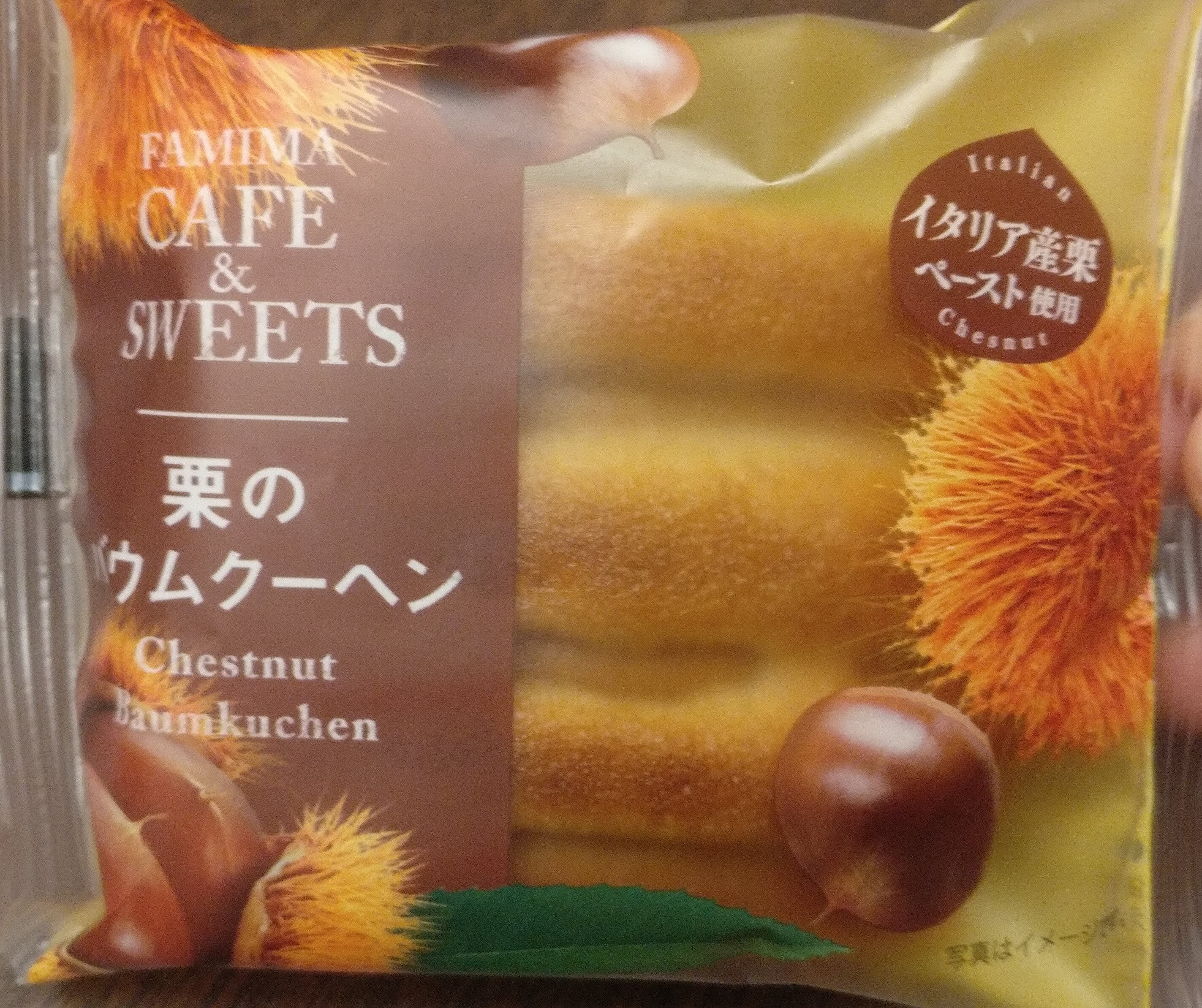 Chestnut Baumkuchen - Product - en