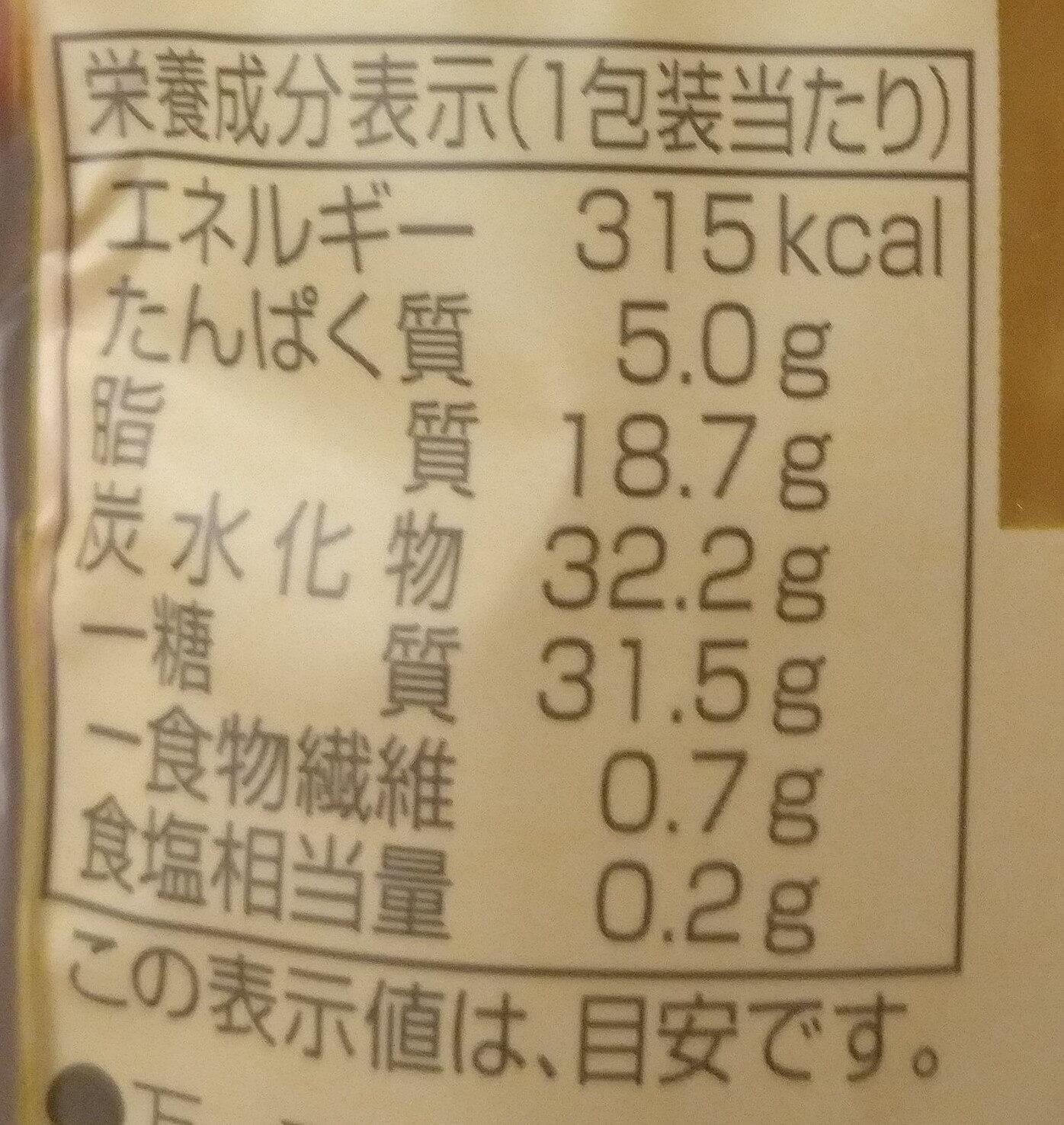 Chestnut Baumkuchen - Voedingswaarden - en