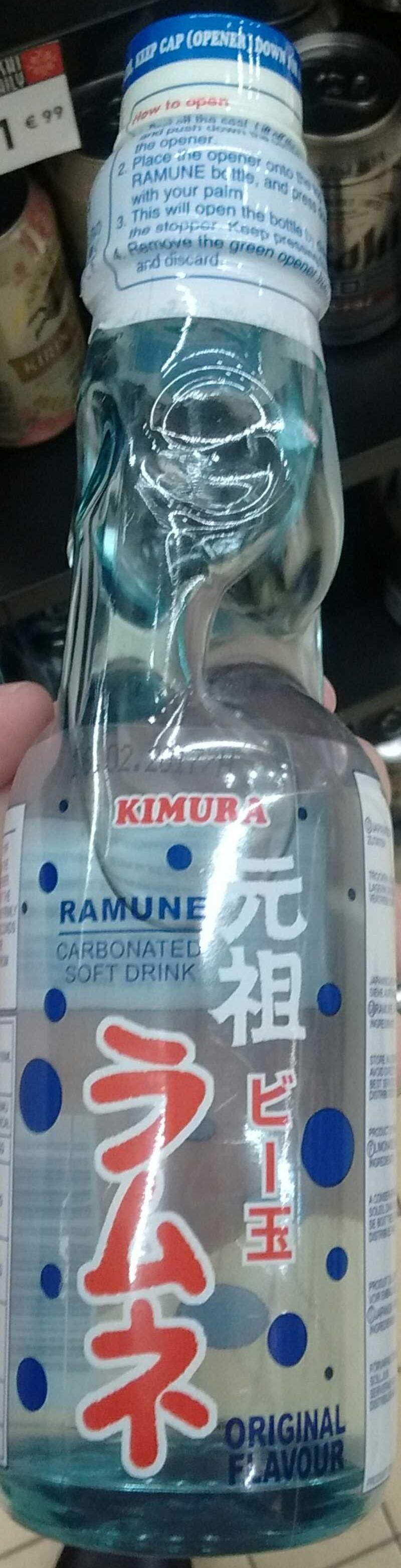 Limonade Ramune - Product - fr
