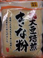 きな粉 (Kinako flour) - 製品