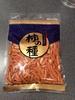 Reisgebaeck mit Erdnuss - Product