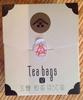 Tea bags - 製品