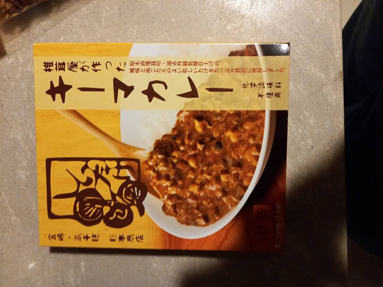Mushroom Keema curry, ready made, Sugimoto brand - 产品 - en