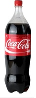 Coca Cola - Product - fr