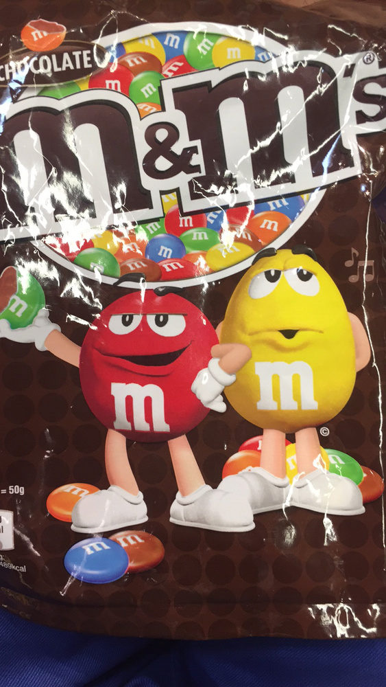 M &M'S Choco Pouch 250G - Product