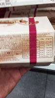 Amicelli - Nutrition facts