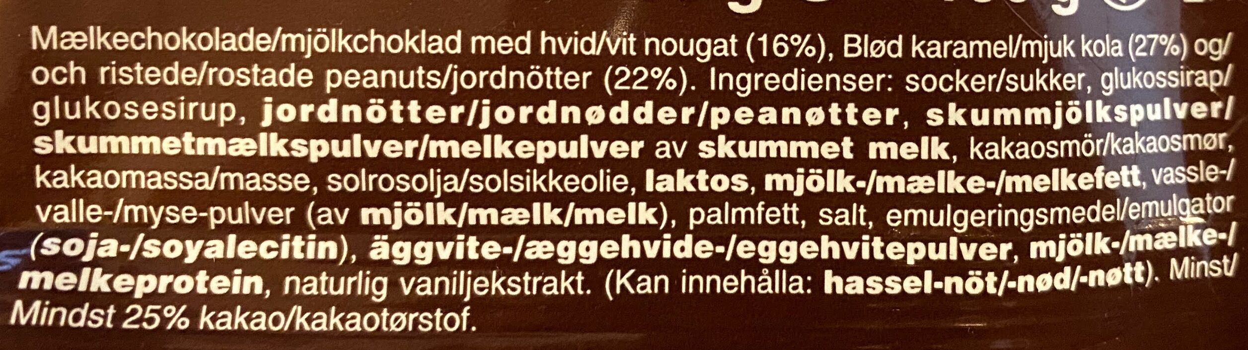 Snickers x1 - Ingredients - en