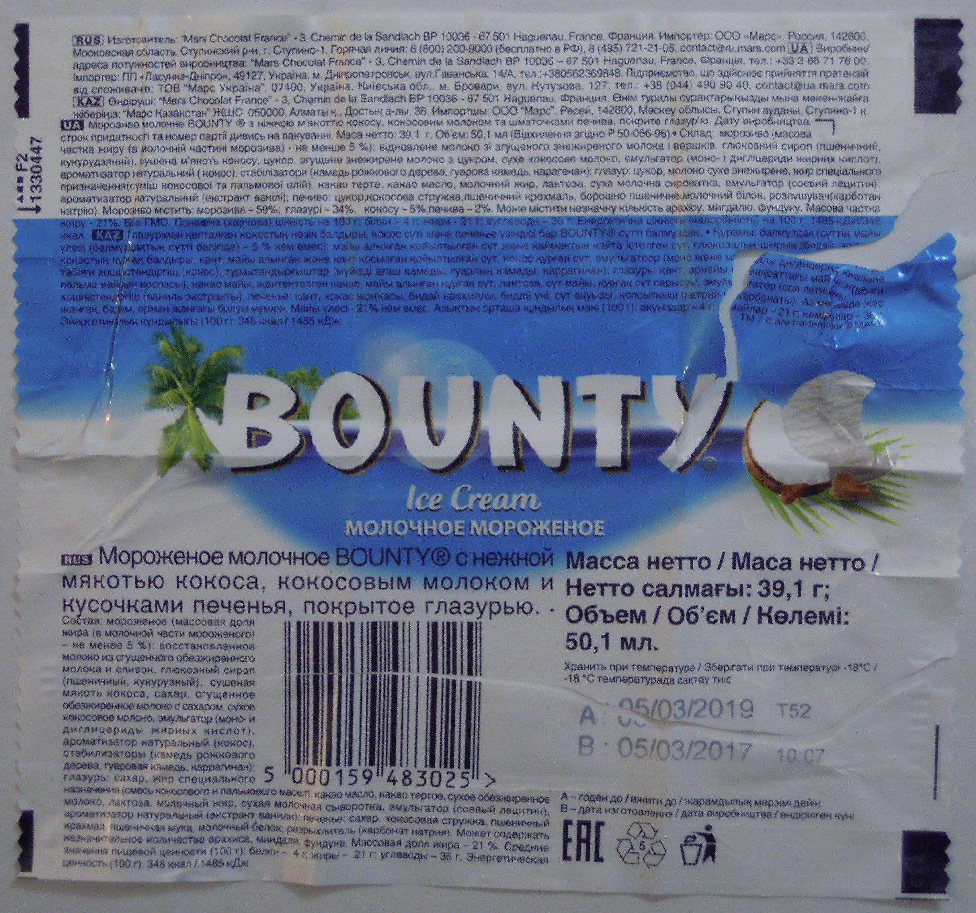 Bounty Ice Cream - Продукт