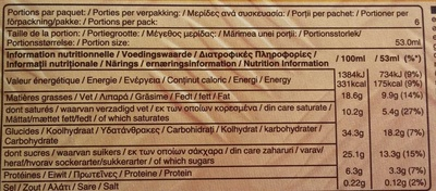 Snickers Caramel - Informations nutritionnelles - fr