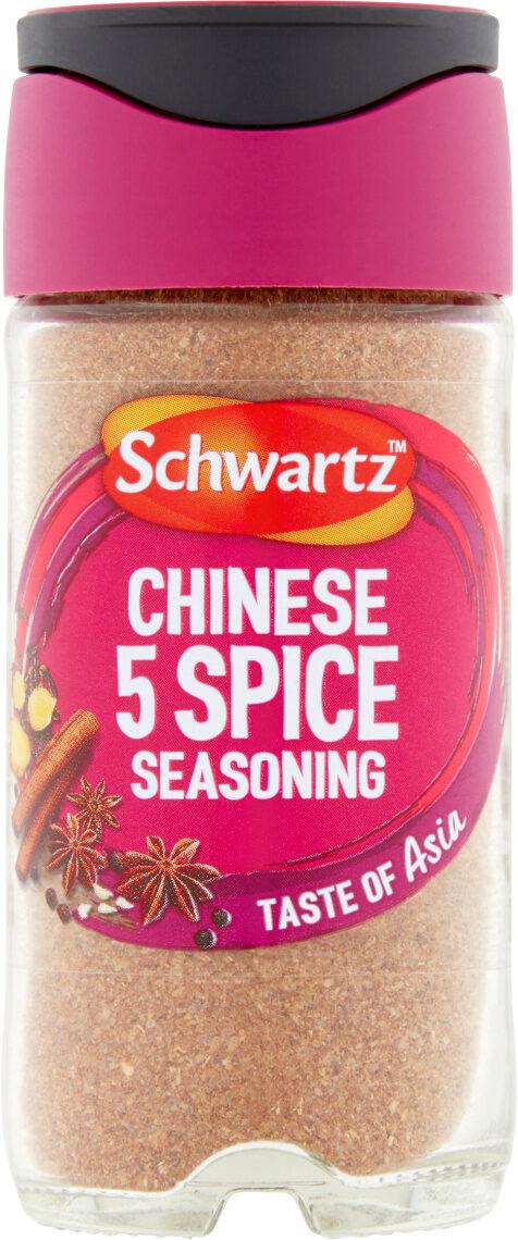 Chinese 5 Spice Seasoning - Produit - en
