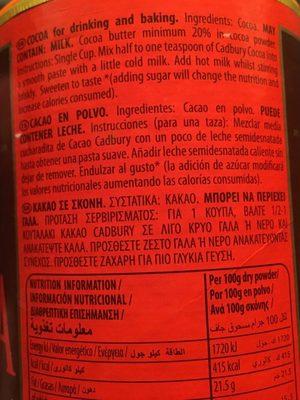 Cadbury Cocoa Powder - Ingredientes