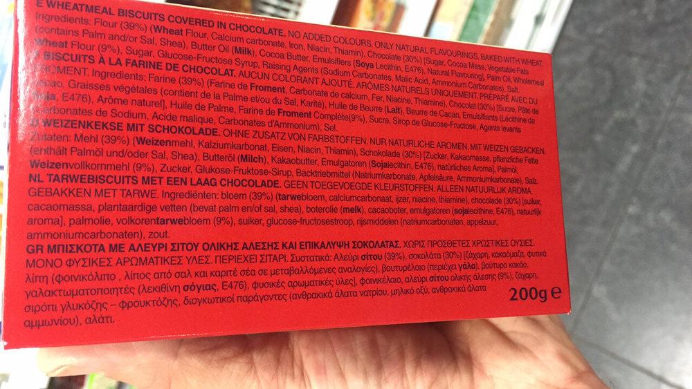 Digestive - Dark Chocolate - Ingrédients - fr
