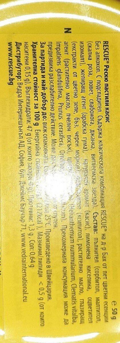 Pastille Rescue aux fleurs de Bach - Nutrition facts - de