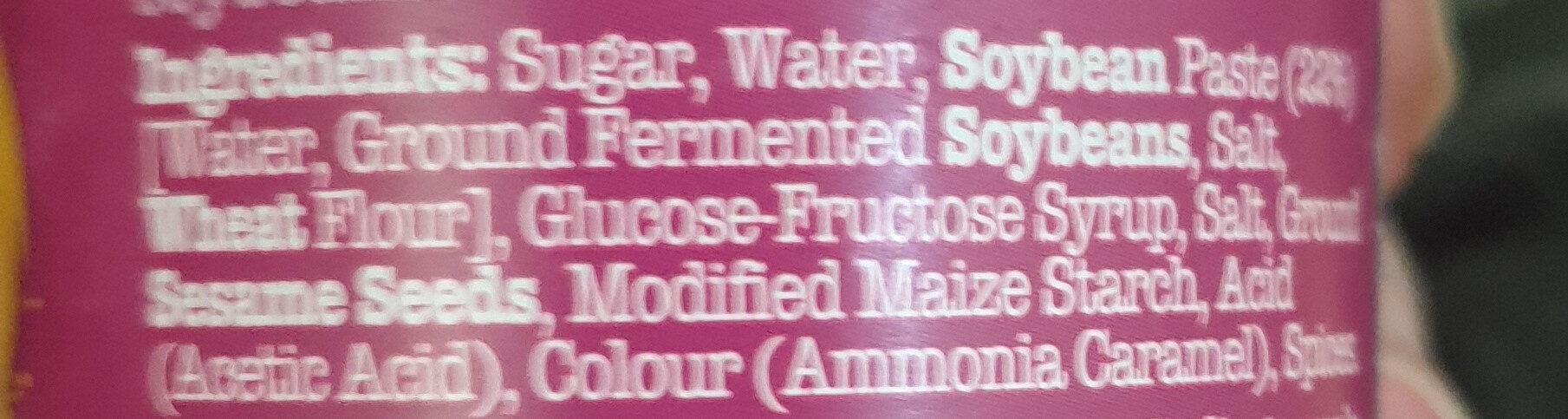Rich Hoisin Sauce - Ingredients - en