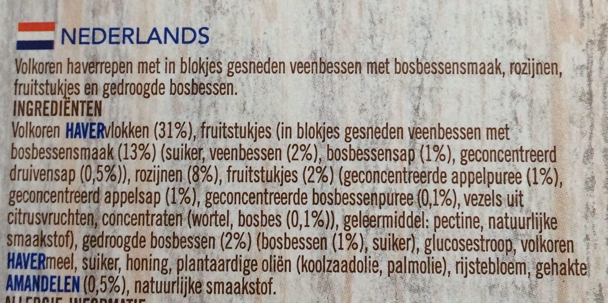 frusli - Ingrediënten - nl